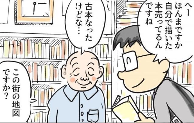 「筑濱プロダクション」が朝日新聞運営のWEBサイトが募集する賞で大賞を受賞しました
